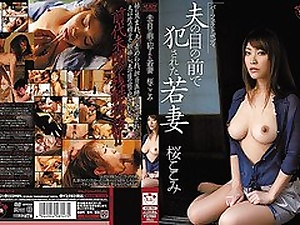 Sakura Kokomi in Sakura Young Wife Who Was Violated Seen Here In Front Be advisable for Her Husband's Rank Body